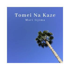 透明な風 - Tomei Na Kaze -