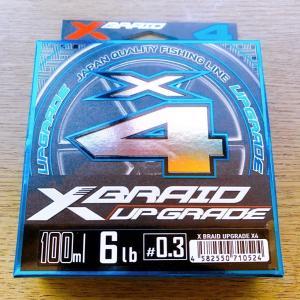 よつあみ XBRAID UPGLADE X-4(エックスブレイド アップグレード エックス4)