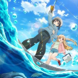 フライフィッシングを題材にしたアニメの「スローループ」は来年1月より放送されるとの事。