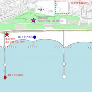 新潟港湾・空港整備事務所が日和山浜で「新潟港海岸において津波等の発生を想定した避難訓練」を7月25日に行うとの事です。