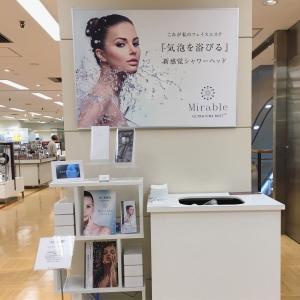 ミラブル体験イベント:東急本店