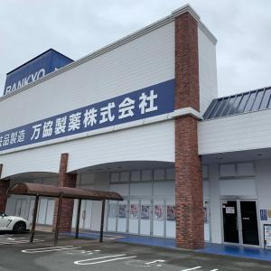 万協フィギュア博物館
