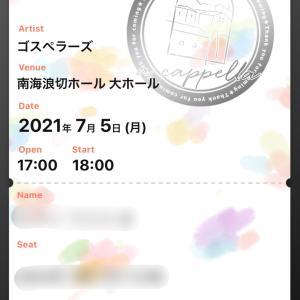 """ゴスペラーズ坂ツアー2021""""アカペラ""""#あなたの街にハーモニーを"""