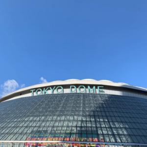そういえば東京ドーム