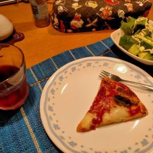 自分へのお土産vol.3  セモリナ粉でピザ