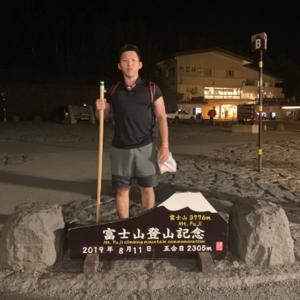 富士山登頂で体も心も成長しました!
