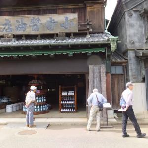 武蔵小金井にある「江戸東京たてもの園」と「小金井公園」の秋の一日  シリーズその3/全4回