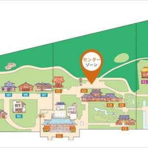 武蔵小金井にある「江戸東京たてもの園」と「小金井公園」の秋の一日  シリーズその4/全4回