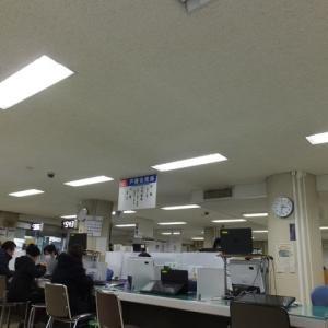 阿智胡地亭は神戸市民から東京都民に変わりました。   2年前の今日のブログ