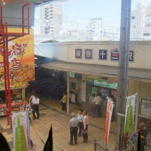 阪急十三駅はいつ降りても「昭和30年」代の雰囲気          2010年の今日   7月22日に掲載