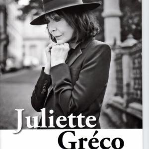 フランスのシャンソン歌手 ジュリエット・グレコさんが亡くなった 6年前に大阪で彼女の歌を聞いた。2014年10月1日掲載エントリーから