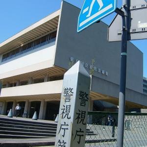 秋の東京ぶらぶら  その3 竹橋あたり          2006年の今日    9月27日に掲載
