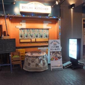 西宮北口の『デリーキッチン』に行きました。       2012年の今日   9月27日に掲載