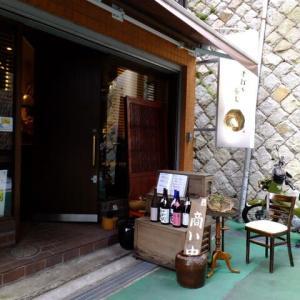 小田急 百合ヶ丘駅近くで「蕎麦屋で一杯」を楽しんだ