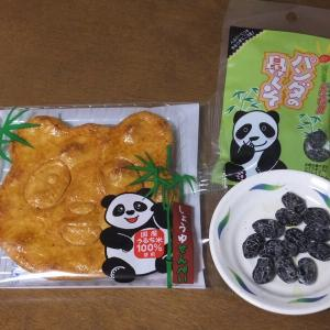 パンダの鼻くそ パンダ煎餅   上野動物園のお土産を食べました。