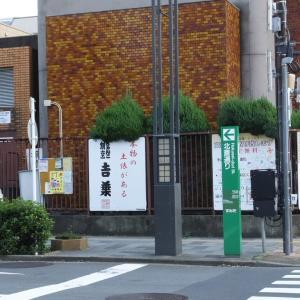 両国駅から北斎通りを通って錦糸町駅経由 蔵前橋通りを亀戸駅まで歩く    その1