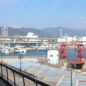 神戸ハーバーランド & 横溝正史生誕地の碑   2006年2月23日撮影     Kobeノスタルジックシーンから