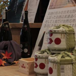全量純米蔵!人と自然の協和を目指した酒造りin『富久錦』