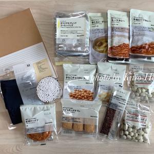 【無印良品週間】お買い物。糖質10gシリーズ、新商品…お菓子多めです