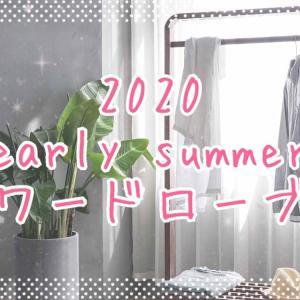 【40代小柄】ユニクロで追加した2020年初夏ワードローブ。1ヶ月で着回す9着を紹介します