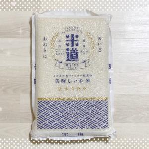 ツヤもちのおいしいお米「山形はえぬき」。玄米〜無洗米の精米度合も選べる!