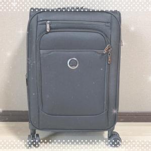 収納が充実のスタイリッシュ小型スーツケース。楽しい旅行のおともにぴったりです