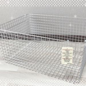 【無印】ワイヤーバスケットで洗濯物のプチストレスを解消!