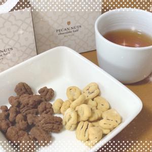 チョコとナッツの絶妙バランス!ギフトにもぴったり「ペカンナッツショコラ」