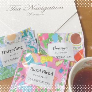 熟練のティーブレンダー厳選!「TEA NAVIGATION」の紅茶セットは豊かなバラエティ