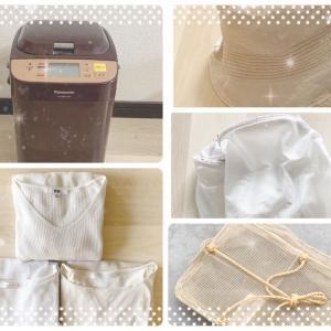 【捨】4月に捨てたもの5つ。急に壊れた電化製品と使い切った洋服