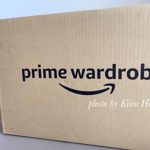試着&返品が無料!Amazonプライムワードローブのメリット・デメリット
