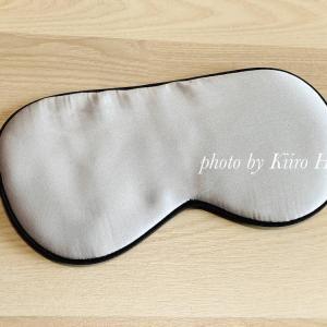 美肌効果も⁉️快適な睡眠をつくるシルクのアイマスク