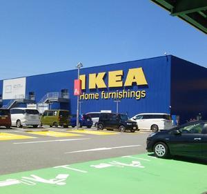 IKEA楽しい♪