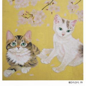 石井清子日本画展のご案内