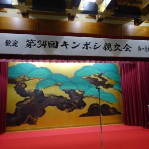 11/14「日本のものづくり」の心
