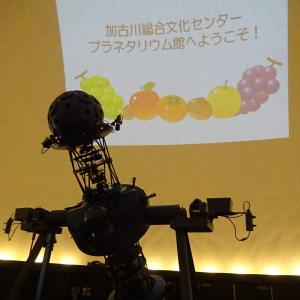 9/26「GO TO 日本のものづくり」キャンペーンはないのでしょうか?