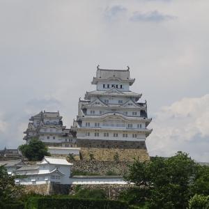 姫路市にあります好古園へ行ってきました。