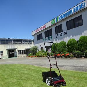 芝刈機の歴史を変える