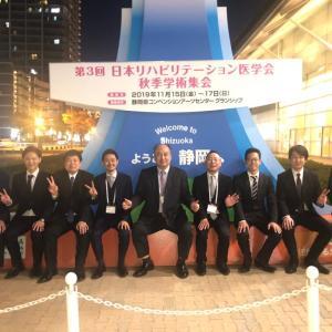 日本リハビリテーション医学会に多くの研究を発表できました。