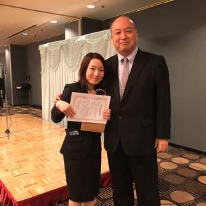 卒業生 大活躍、ゼミ生が最優秀演題賞を獲得!