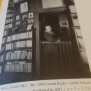 二つの書店