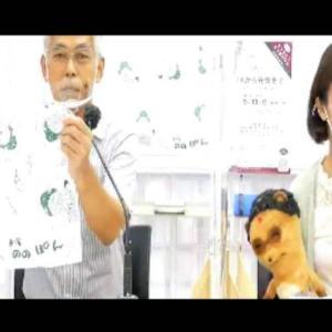 【お知らせ】本日の東京新聞(都内版)朝刊に『第5回赤塚ジモパ!オンライン・シンポジウム』の記事!
