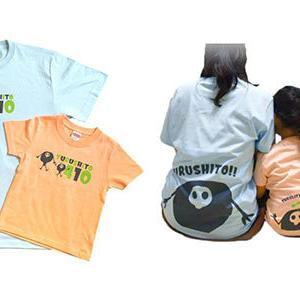 エヴァンゲリオン「ゆるしと」「ゆるリトル」デザインの親子Tシャツが登場