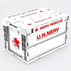 白ベースのエヴァNERVコンテナ「EVANGELION NERV RESCUE 折りたたみコンテナ」発売