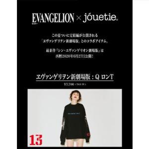 「エヴァンゲリオン×jouetie(ジュエティ)」コラボレーションTシャツが登場 先行受注スタート
