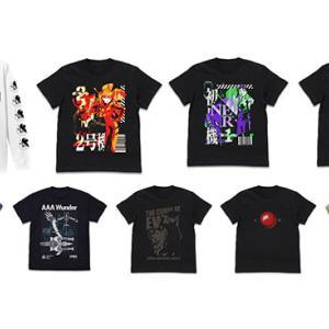 【COSPA】エヴァンゲリオン「NERV」「使徒」「コア」「機体」「キャラクター」デザインの新作Tシャツが登場