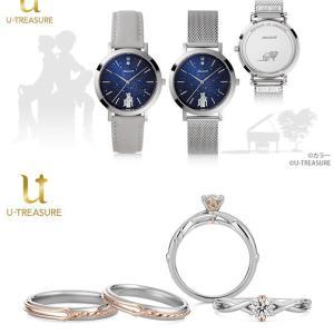 U-treasureより、エヴァンゲリオン「ロンギヌスの槍」モチーフの婚約指輪・結婚指輪、「シンジとカヲル」腕時計が登場
