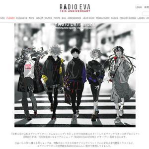 エヴァのリアル店舗「RADIO EVA STORE」オープン1周年記念 米山舞描き下ろしイラスト公開