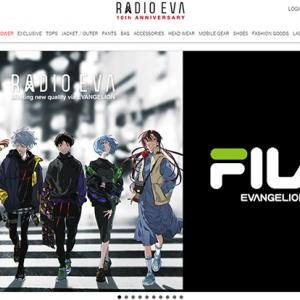 渋谷パルコ「RADIO EVA STORE」1周年記念イラストより、FILAコラボスニーカー第2弾が登場 キャンペーンも開催