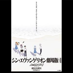 映画『シン・エヴァンゲリオン劇場版』公開再延期を発表